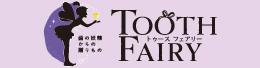 too-fairy